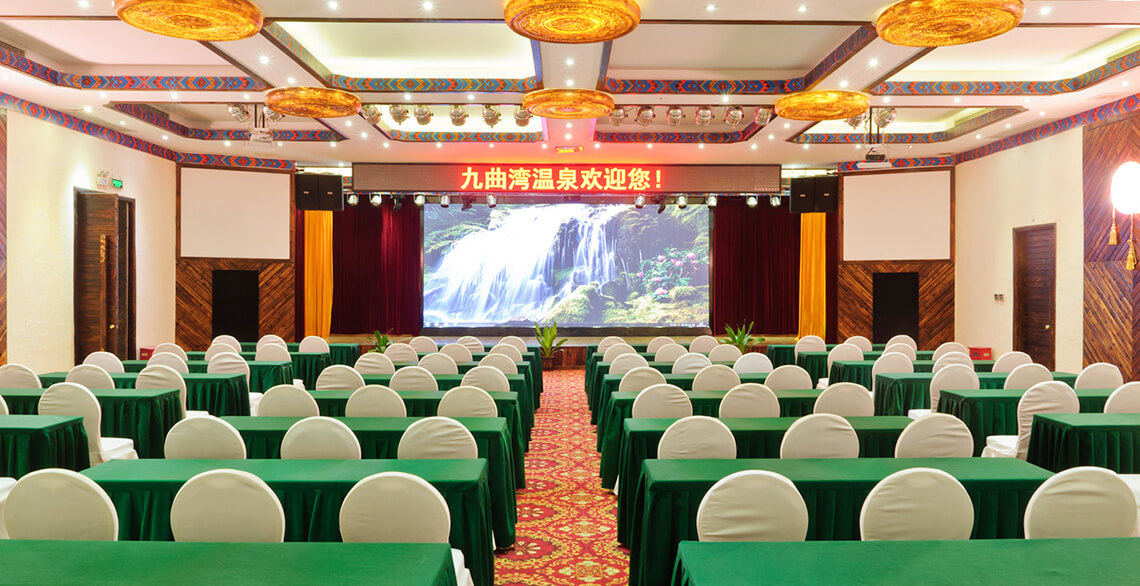 Multifunction Hall