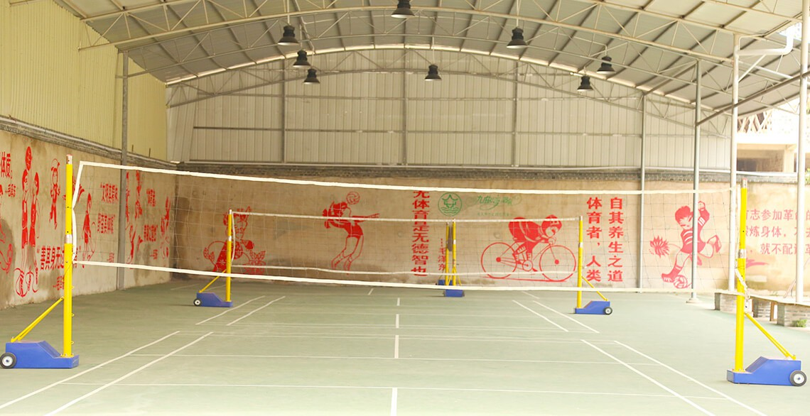 Volleyball, badminton court