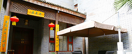 QingQuanJu